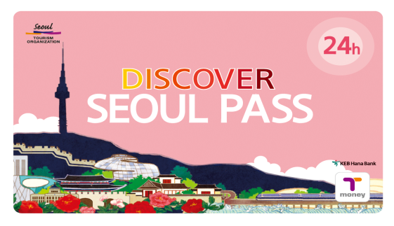 Thẻ Discover Seoul Pass